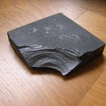 Boron Carbide Picture